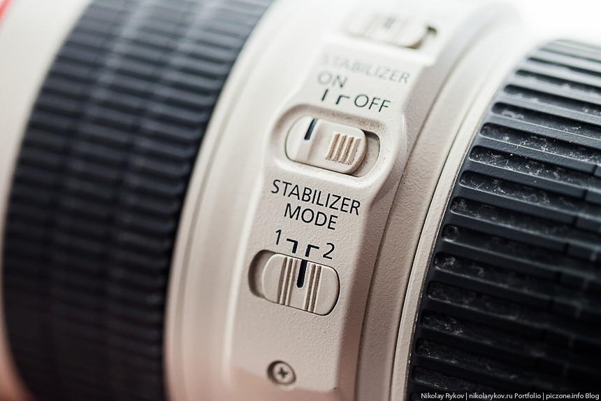 Оптический стабилизатор - режим 2