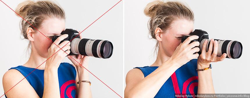 Правильное положение камеры в руках