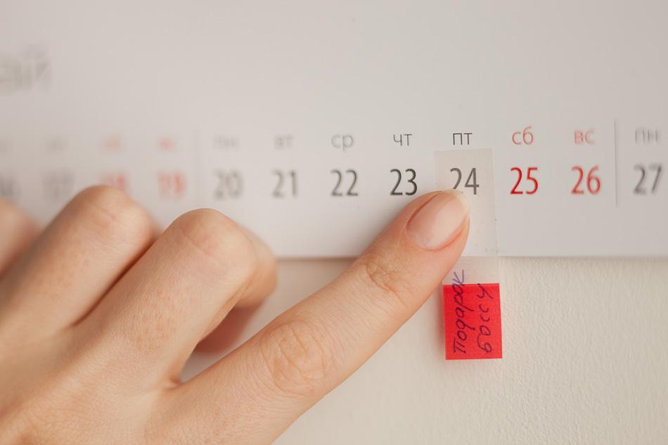 Календари и открытки о Москве