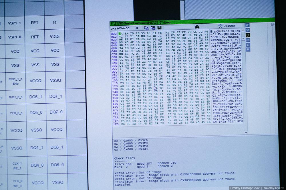 Восстановление данных в datarc